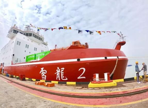 传感器在我国极地破冰船智能机舱管理系统中的应用