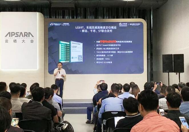 千寻位置发布全球首款车规级双频高精度定位模块