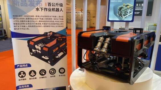 该机器人搭载有搭载多波束声呐、温盐深等多种传感器