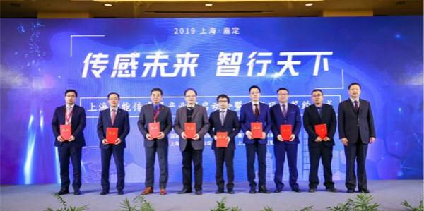 上海智能传感器产业园启动会暨重点项目签约仪式在嘉定工业区举行。嘉定区 供图.jpg