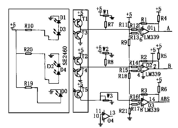 光电传感器的影响因素.jpeg
