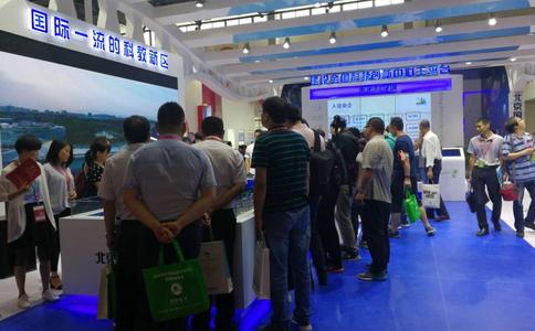 北京国际消费电子展览会CEE Asia