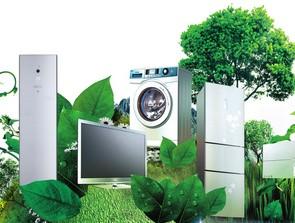 官方敦促节能家电销售,这是家电市场的发展新契机吗?