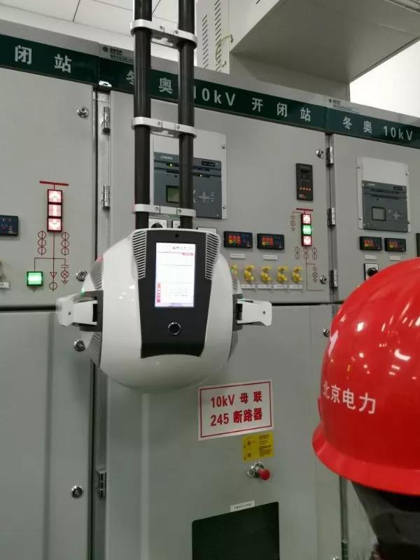巡检机器人用于北京冬奥电力开关站内的高压柜监测系统中
