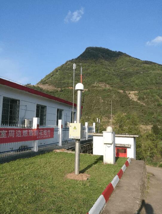 升级后的GPS地表位移监测站点