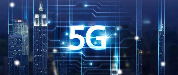 随着5G时代的到来,将给我国集成电路带来众多机会。