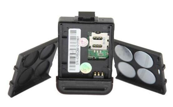 GPS传感器芯片跟踪定位技术及应用案例
