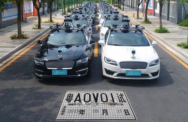 广州正式发放首批自动驾驶路测牌照