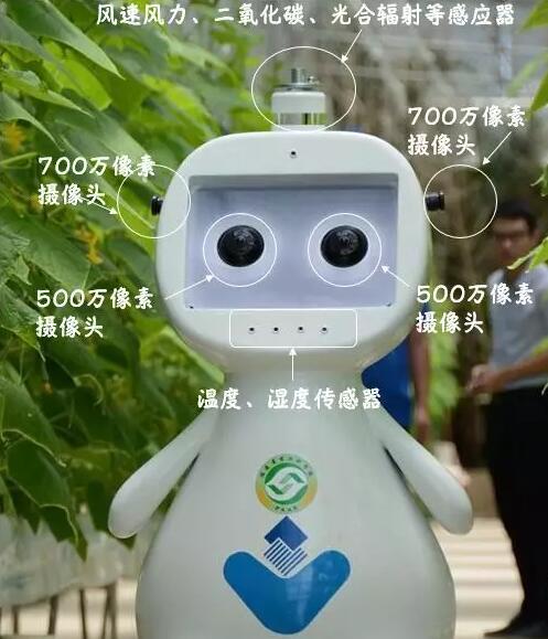 该农业巡检机器人搭载有温湿度传感器等农业传感器