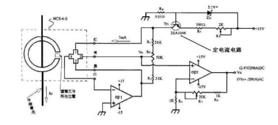 霍尔传感器测大电流的方法