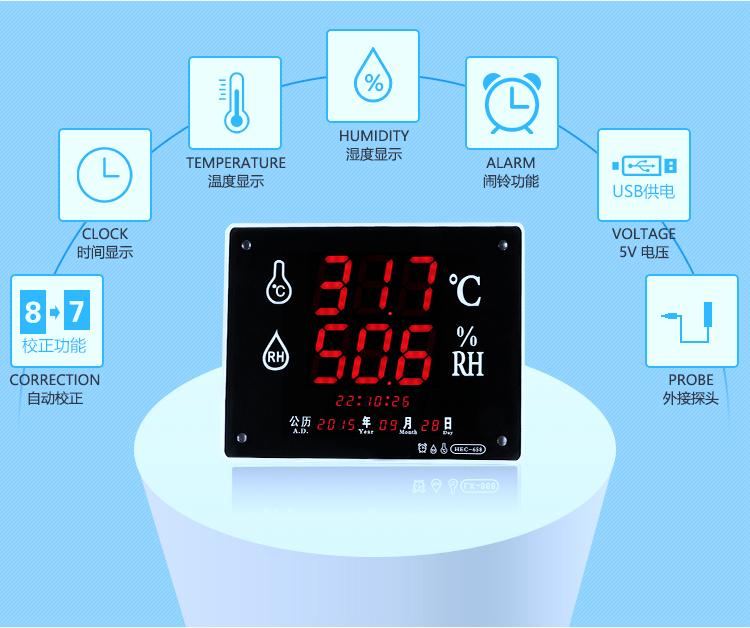 温湿度温度显示传感器故障和解决办法分析