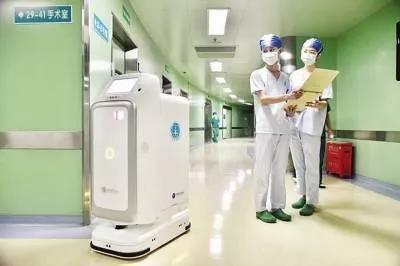 内置雷达传感器的机器人首次用于我国医院核医学应用中