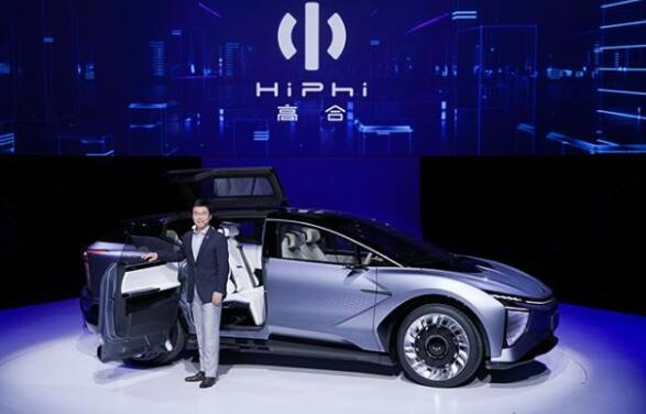 华人运通推出搭载500多颗传感器的智能汽车