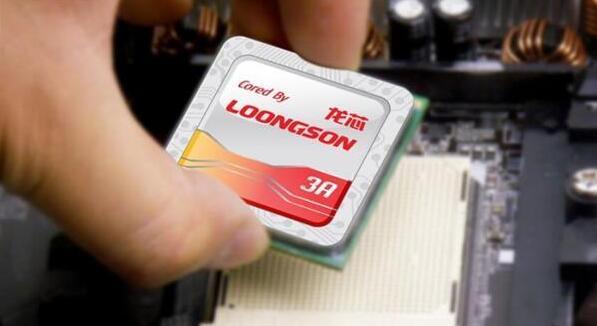 国产处理器龙芯芯片获150亿元投资