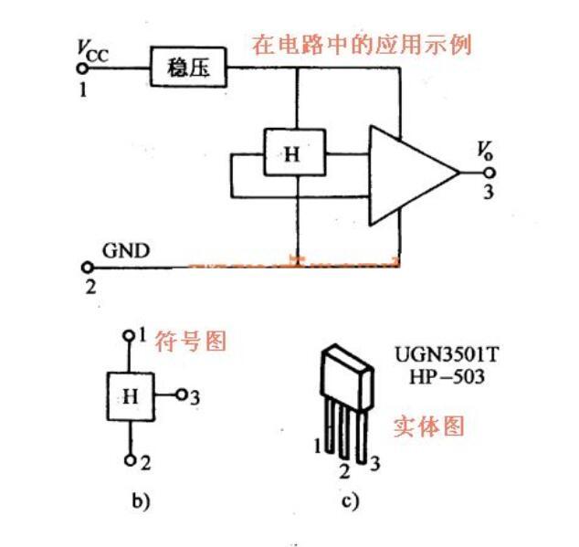 霍尔传感器上拉电阻的作用有哪些?