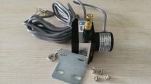 怎样去选择模拟信号拉线绳位移传感器?