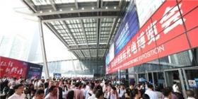 CIOE中国光博会即将开幕,光电技术聚焦创新应用