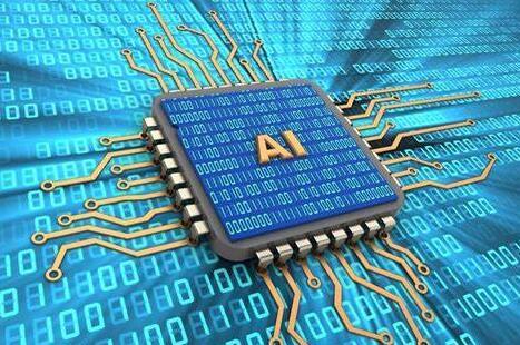 我国AI芯片产业市场规模高速增长 市场同比增长50%