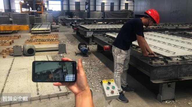 陀螺仪技术在国内智慧工地安全帽中的应用
