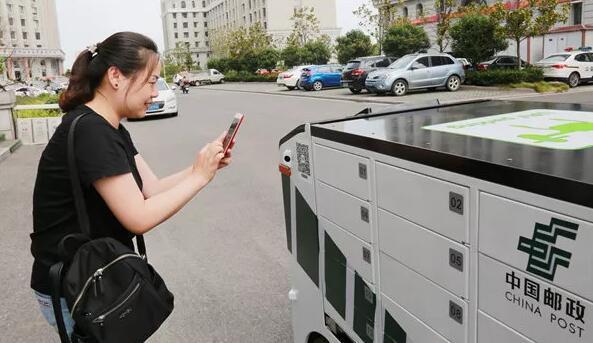 激光雷达技术在中国邮政智能无人投递车中的应用