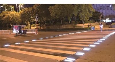 智慧斑马线亮相南京 技术正处逐步推广阶段
