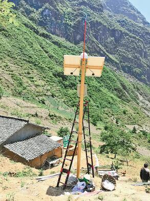 GNSS技术在我国南方山村滑坡变形监测中的应用