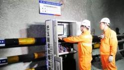 西藏首条电气化铁路用微震传感器监测岩爆