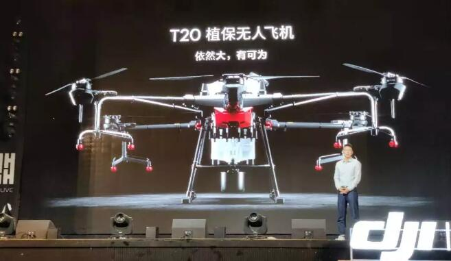 大疆推出采用全向避障雷达的新型植保无人机