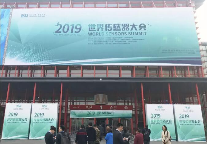 郑州具备两个极具优势的传感器技术发展场景