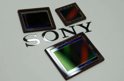 索尼发力图像传感器领域 进军中国手机市场