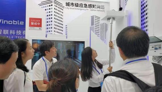 新型烟雾传感器可解决传感器误报率高的痛点