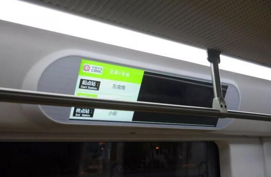 地铁车厢搭载有温度传感器控制的空调设备
