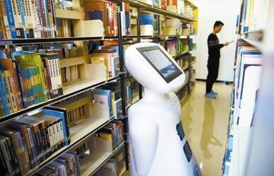 图书馆机器人可借激光雷达等传感器实现自动导航和避障