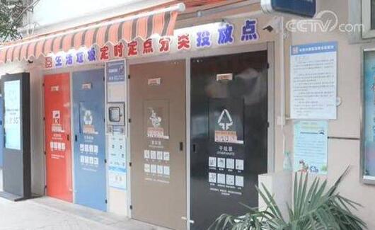 传感器助上海首个5G智能垃圾房实现智慧管理