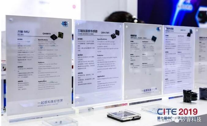 国产高端传感器如何进阶?中试线助小传感器厂商实现产品落地