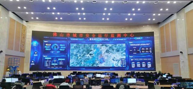佛山采用物联网传感器技术全方位监测城市安全