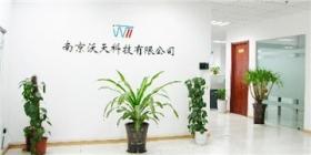 沃天科技完成数千万元B轮融资 专注于MEMS和物联网传感器