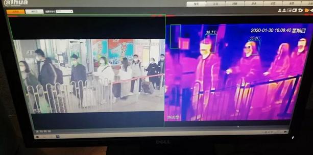 已在上海火车站投入使用的大华无感红外人体热成像测温系统