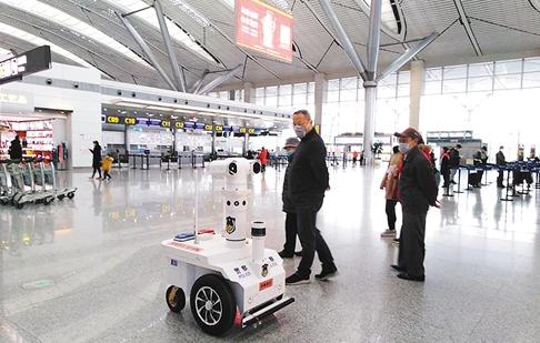 全国首个5G医用测温巡逻机器人助力疫情防控