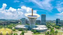霍尼韦尔在光谷设立新兴市场中国总部