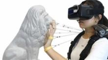 新触觉设备可在虚拟现实世界中模拟真实触感