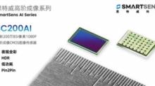 思特威推出两款新型CMOS图像传感器 针对物联网和安防应用