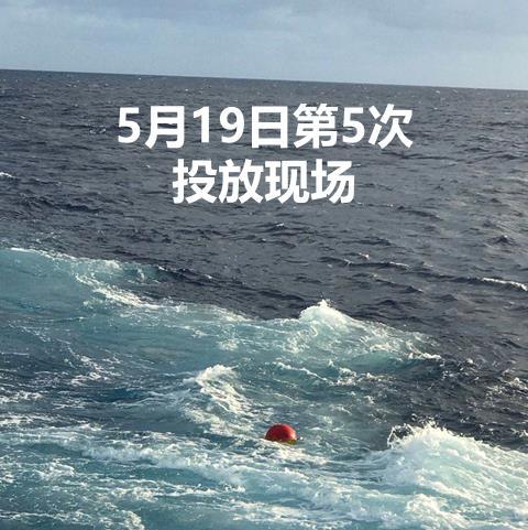 惯性传感器技术在万米海试用波浪传感器中的应用
