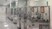 MEMS传感器厂商通用微科技获超亿元B轮融资