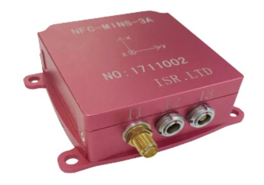 星宇芯联电子推出新型MEMS传感器组合惯导装置