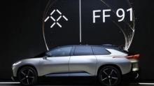 传感器热点(10.16):法拉第未来获3亿元融资, FF91准备量产
