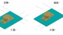 如何安装倾角传感器?