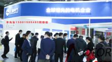 2021天津(6月)机器人展览会