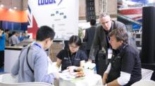 2021武汉国际环境监测仪器展览会