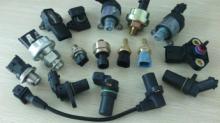 汽车传感器类型有哪些?这篇值得一看!